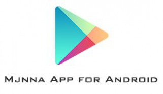 Download App for Android