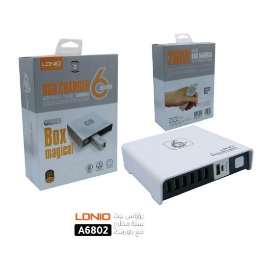 Home and work charger - 6-port with powerbank 2600MAH Original  brand LDNIO  A6802