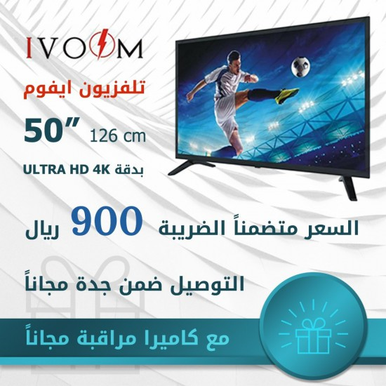 """50"""" LED TV from IVOOM"""